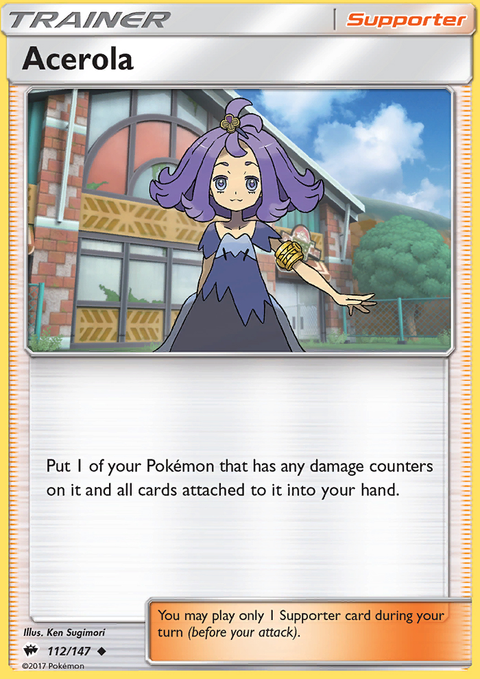 2017 Burning Shadows Acerola