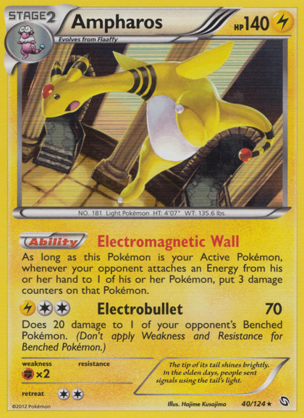 2012 Dragons Exalted Ampharos   Holo
