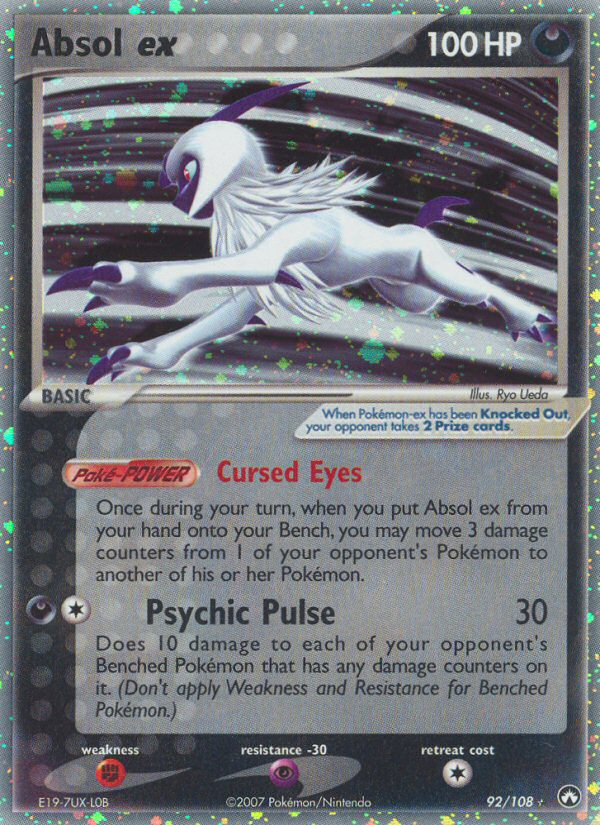 2007 EX Power Keepers Absol EX   Holo