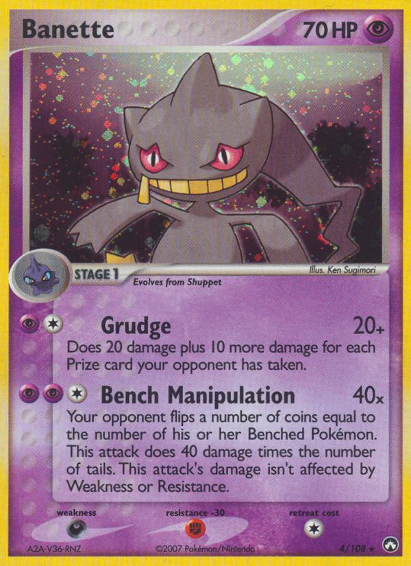 2007 EX Power Keepers Banette Reverse Foil