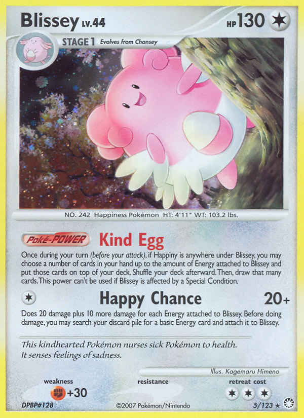 2007 Mysterious Treasures Blissey   Holo