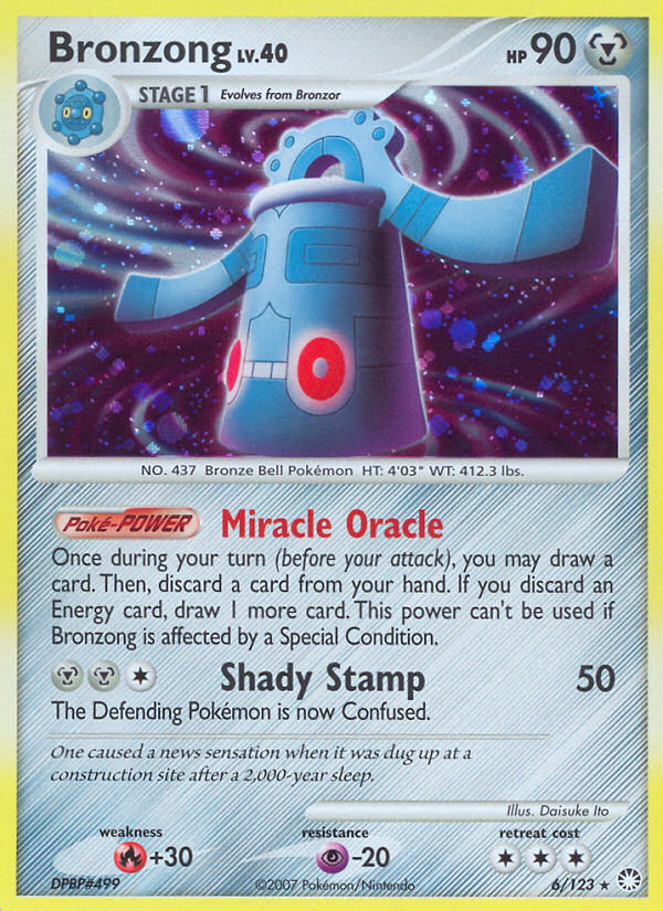 2007 Mysterious Treasures Bronzong   Holo