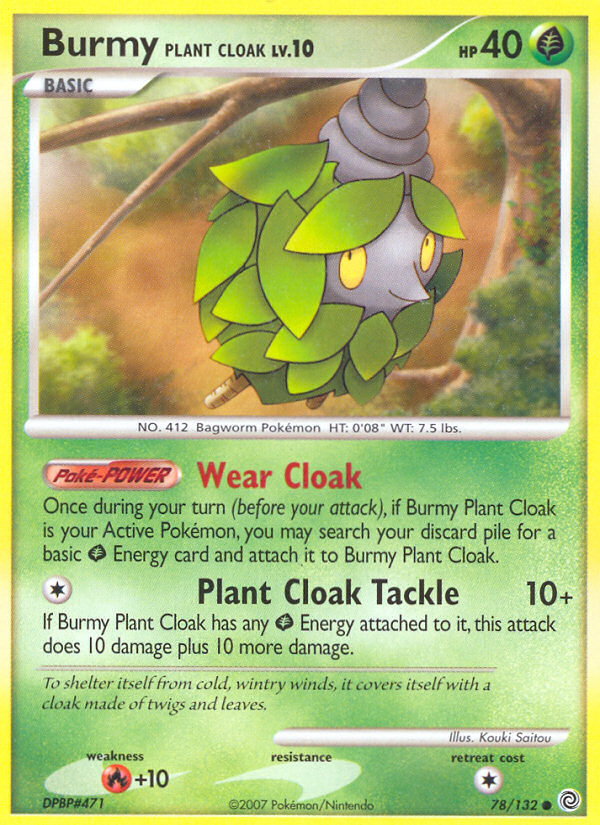 2007 Secret Wonders Burmy Pokemon Countdown Calendar